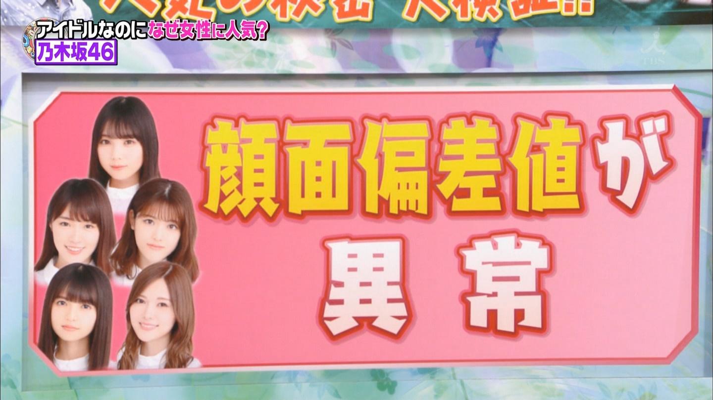 【乃木坂46】松村沙友理応援スレ 231【さゆりんご】 YouTube動画>16本 ->画像>387枚
