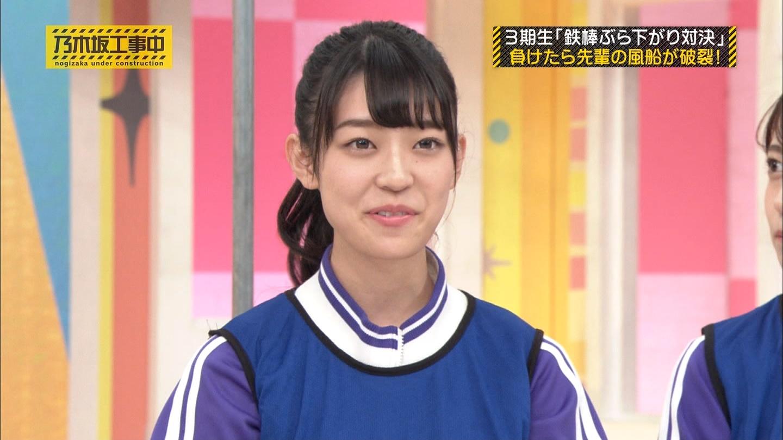 阪口珠美の顔ってなんか気持ち悪いよな?