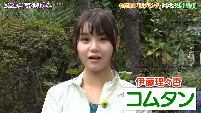 NOGIBINGO!10 YouTube動画>3本 ->画像>543枚