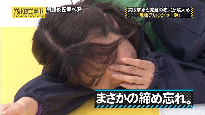 乃木坂工事中 第187回 2 YouTube動画>1本 ->画像>213枚