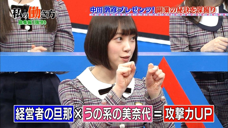 私の働き方〜乃木坂46のダブルワーク体験!〜 ->画像>62枚
