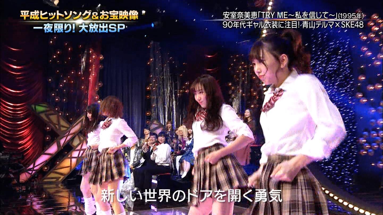 【脳ミソ空っぽ】Mi-RIDER応援4【キンタマ空っぽ】 YouTube動画>5本 ->画像>425枚