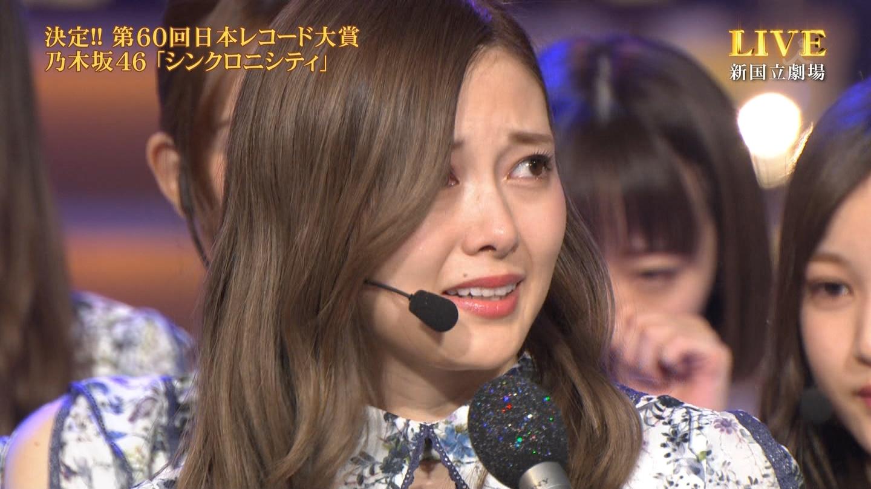 ただの代打の中田花奈さん、レコ大受賞で号泣