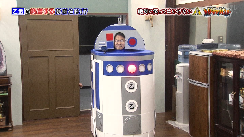 【元NMB48】村上文香 応援スレ☆171【NHK大津】 YouTube動画>4本 ->画像>567枚