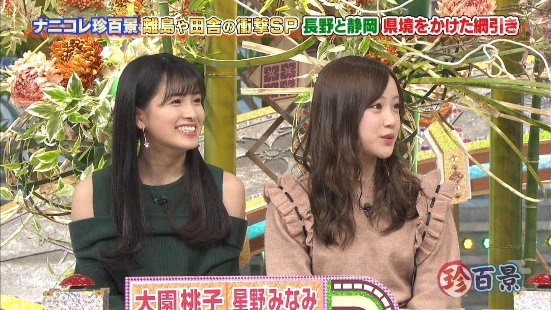 【速報】1期生も梅澤美波ちゃんのことを「みなみ」と呼んでいた件!!