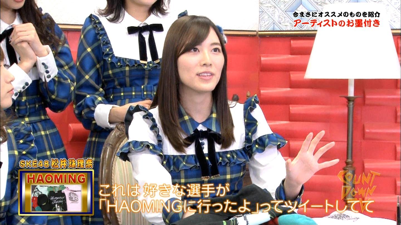 SKE48専用CDTV ->画像>17枚
