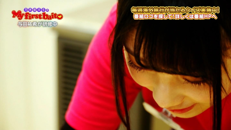 【乃木坂46】与田祐希応援スレ★20【よだちゃん】 YouTube動画>9本 ->画像>518枚