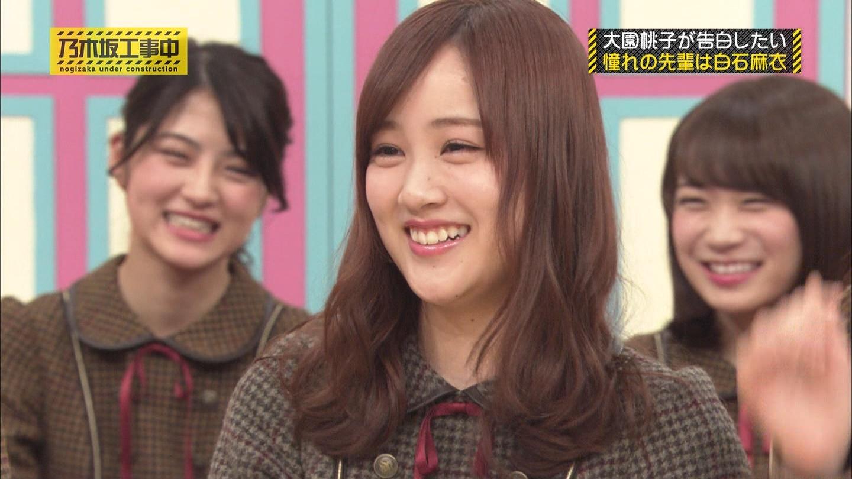 【AKB】若い女性の歯画像【女子学生】YouTube動画>11本 ->画像>7263枚