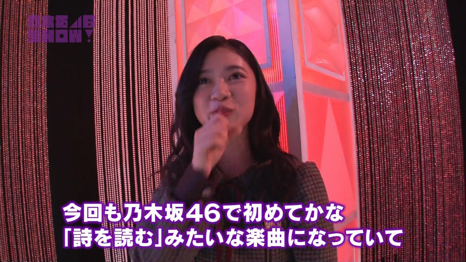 須藤凜々花 ★10と愉快な仲間たち YouTube動画>28本 ->画像>1130枚