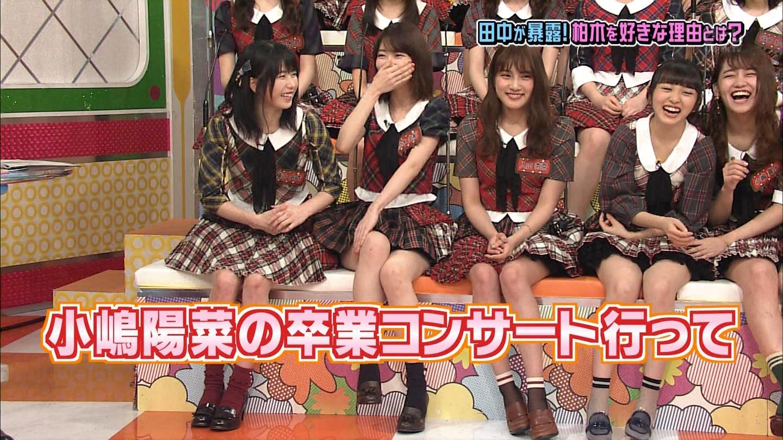 【AKB48】柏木由紀がウエストサイズ公開 脅威のほっそり美くびれに「スタイル良すぎ」「憧れ」称賛の声 ->画像>54枚