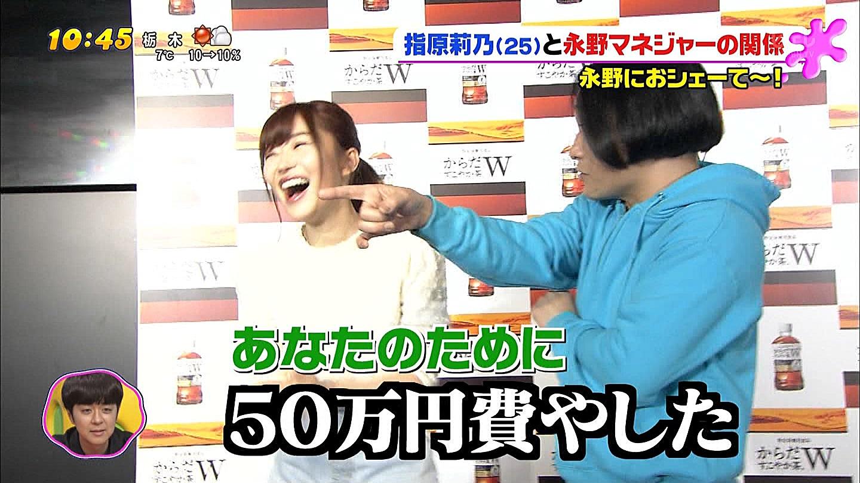 【HKT48/支配人/=LOVE・P】さっしーこと指原莉乃応援スレ★4772YouTube動画>9本 ->画像>119枚