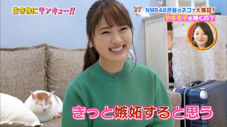 NMB48★5233 YouTube動画>8本 ->画像>260枚
