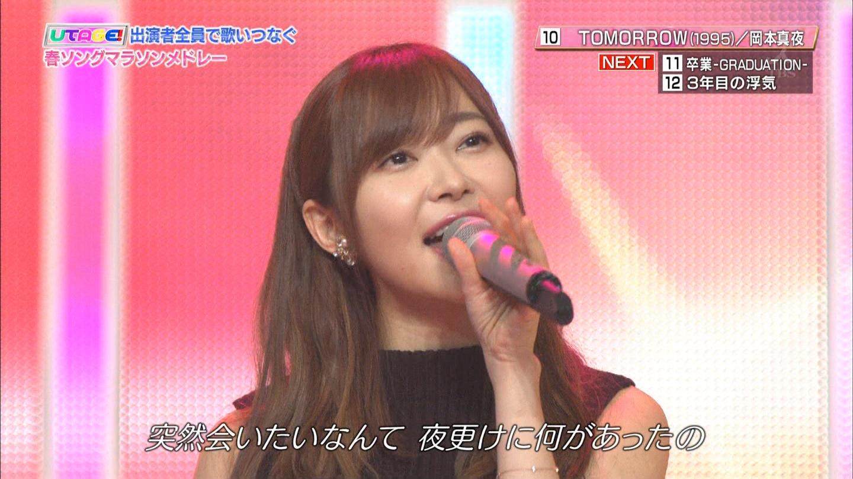 【HKT48/支配人/=LOVE・P】さっしーこと指原莉乃応援スレ★4793YouTube動画>6本 ->画像>220枚