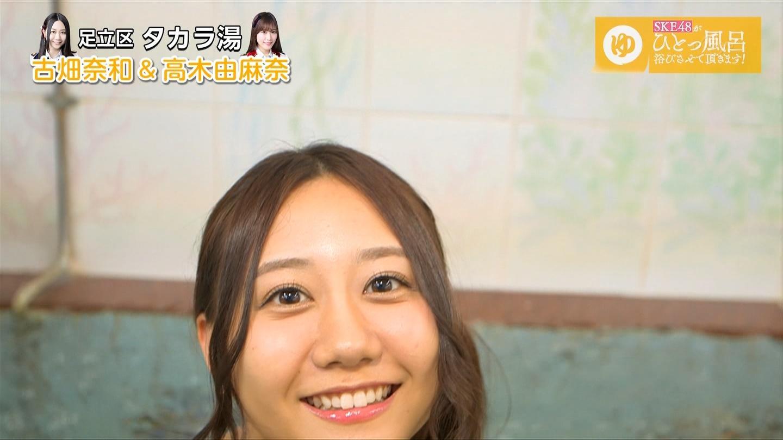 【SKE48】古畑奈和応援スレ☆58【なおちゃん】 YouTube動画>5本 ->画像>1016枚
