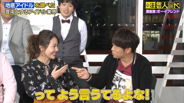 【NMB48卒業生】門脇佳奈子応援スレPart53【かなきち】 YouTube動画>83本 ->画像>1048枚