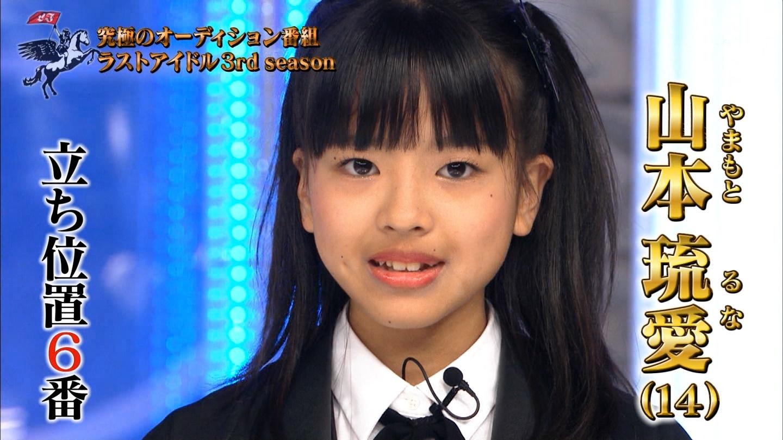 【テレビ朝日】ラストアイドル ★52 YouTube動画>31本 ->画像>95枚