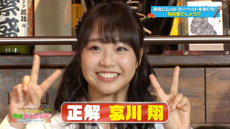 NMB48★5261 YouTube動画>9本 ->画像>249枚