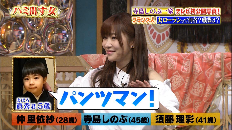 【HKT48/支配人/=LOVE・P】さっしーこと指原莉乃応援スレ★4799YouTube動画>4本 ->画像>225枚
