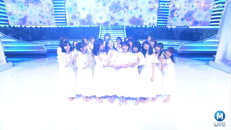 【乃木坂46】山下美月応援スレ☆23【みづき】 YouTube動画>7本 ->画像>205枚