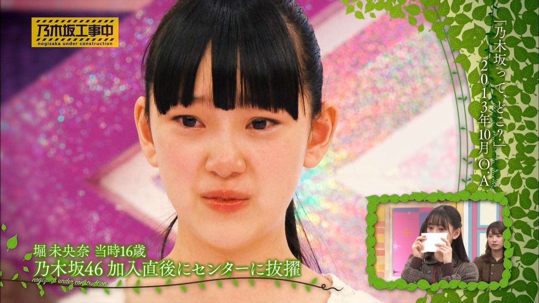 【堀メンバー】堀未央奈卒業応援スレ☆70【足裏👣】 YouTube動画>4本 ->画像>205枚