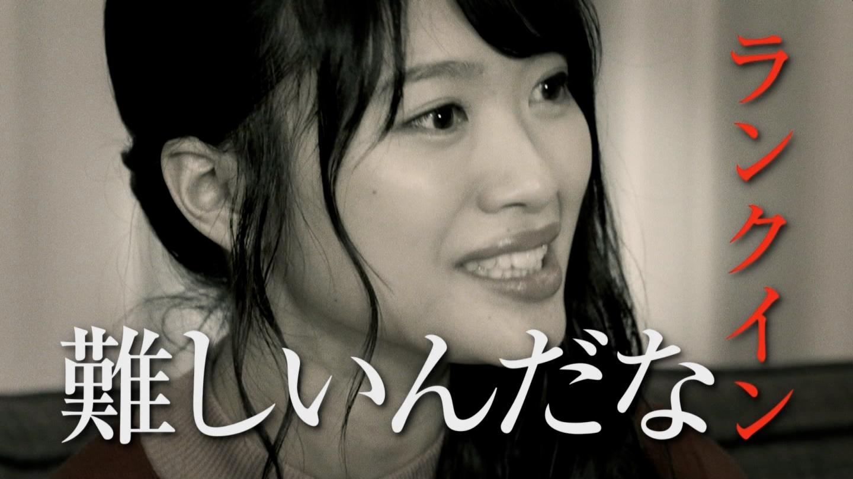 【NGT48】北原里英応援スレ☆Part768【きたりえ】 YouTube動画>9本 ->画像>262枚