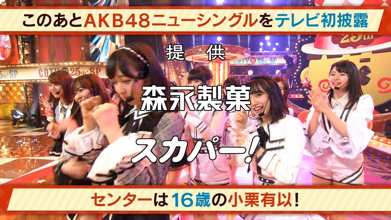 【HKT48/支配人/=LOVE・P】さっしーこと指原莉乃応援スレ★4795YouTube動画>10本 ->画像>269枚