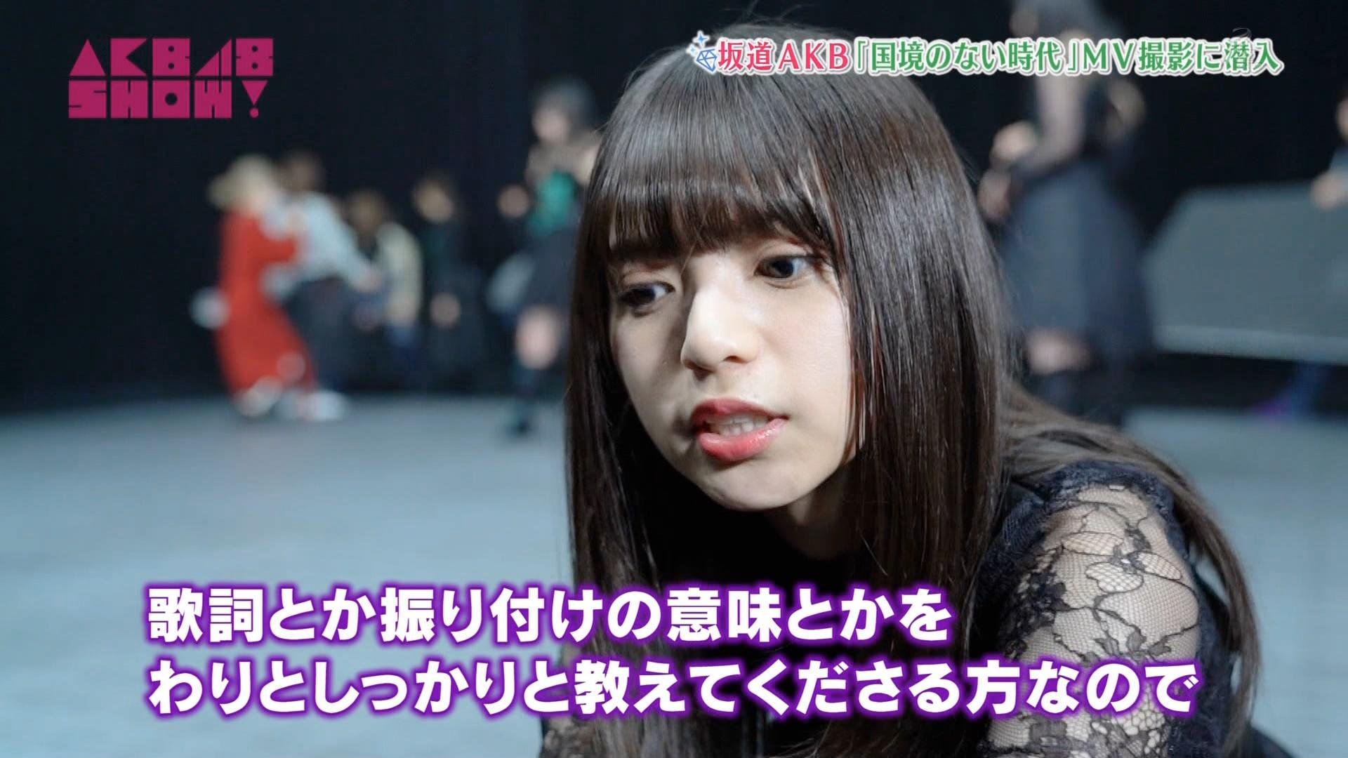 【悲報】齋藤飛鳥さん、12万円のスニーカーを履く ->画像>10枚