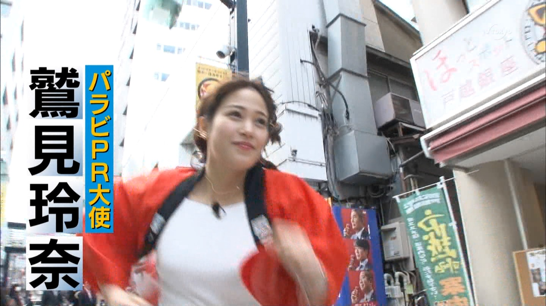 パパパパラビ!TBS宇垣アナ×テレ東鷲見アナが局の垣根越え初共演します! ->画像>57枚