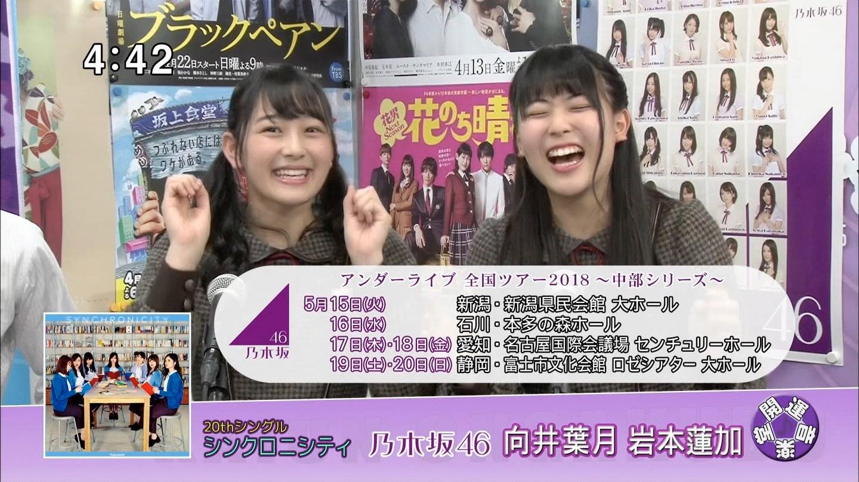なんJ乃木坂46部♪23 YouTube動画>4本 ->画像>196枚