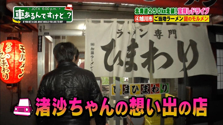 【AKB48チーム8/チーム4】坂口渚沙応援スレ★40【なぎ】 YouTube動画>18本 ->画像>97枚