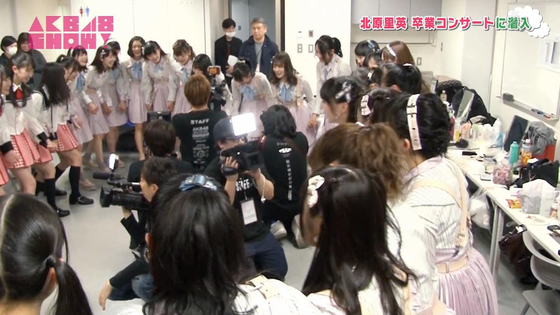 【NGT/AKB卒業生】北原里英応援スレ☆Part771【きたりえ】 YouTube動画>4本 ->画像>481枚