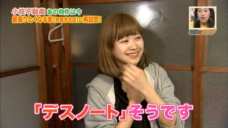 NMB48★5316 YouTube動画>12本 dailymotion>1本 ->画像>486枚