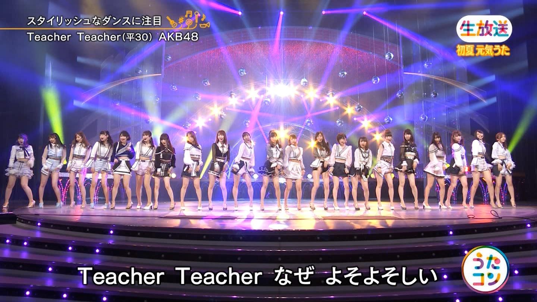 【フマキラー】 【4998】フマキラー【東証2部】 (68)