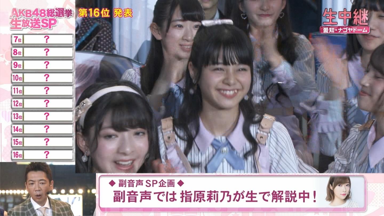 【NGT48】本間日陽 応援スレ★32.1【ひなたん】YouTube動画>14本 ->画像>222枚