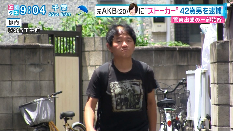 【悲報】 AKB岩田華怜さん 「握手会で『結婚してください』と言われた時は、涙と体の震えが止まらず怖かった」 大西秀宜裁判