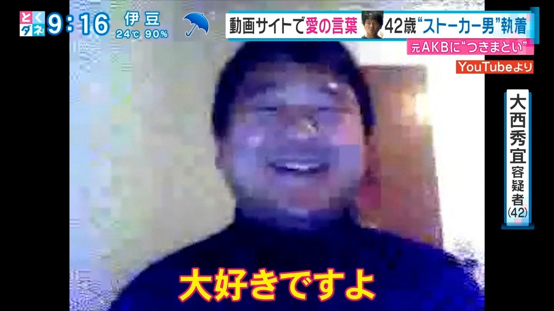 【こども】ロリコンさんいらっしゃい144【大好き】 [無断転載禁止]©bbspink.comYouTube動画>37本 ->画像>733枚