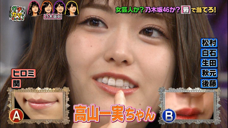 鼻の穴(八の字)に萌えるフェチYouTube動画>10本 ->画像>151枚