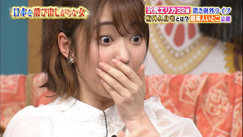 【HKT48/支配人/=LOVE・P】さっしーこと指原莉乃応援スレ★4836 YouTube動画>6本 ->画像>385枚