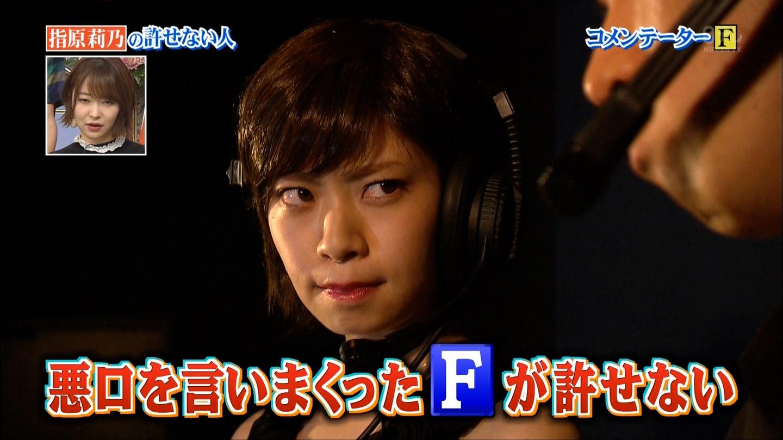 【HKT48/支配人/=LOVE・P】さっしーこと指原莉乃応援スレ★4838 YouTube動画>6本 ->画像>427枚