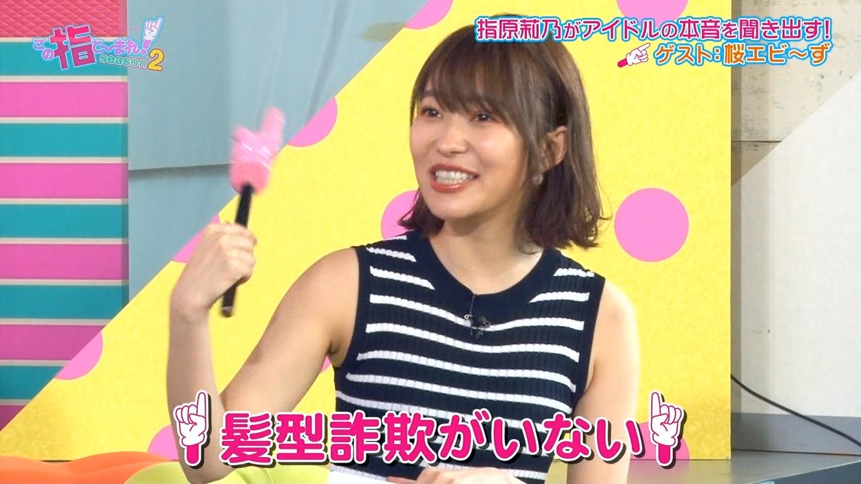 【HKT48/支配人/=LOVE・P】さっしーこと指原莉乃応援スレ★4837 YouTube動画>7本 ->画像>177枚
