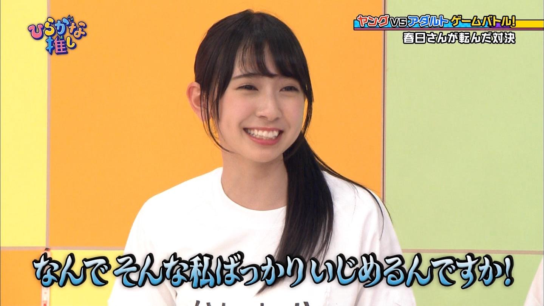 金村美玖ちゃん(16)の一体何が変態を惹き付けるのか ->画像>62枚