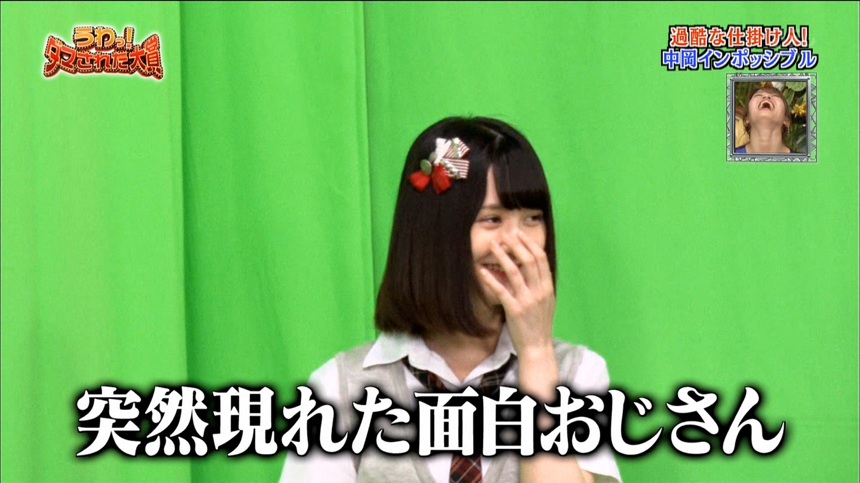 【NMB48】山本望叶応援スレ☆1 YouTube動画>6本 ->画像>156枚