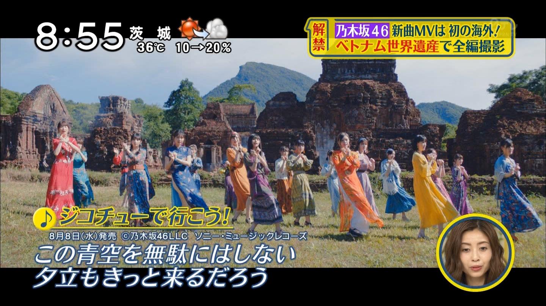 【乃木坂46】松村沙友理応援スレ 221【さゆりんご】 YouTube動画>1本 ->画像>364枚