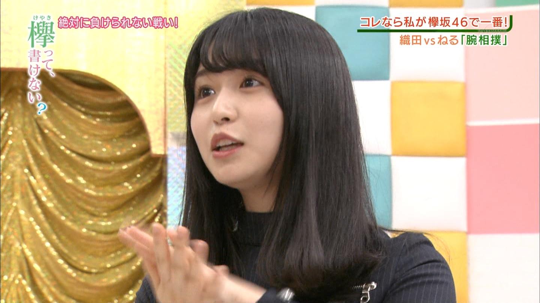 ◆◇乃木坂46・欅坂46のメイクについて語るスレ27◇◆ YouTube動画>1本 ->画像>278枚