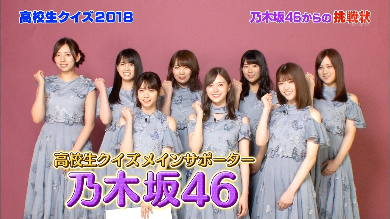 【シンクロニシティ】乃木坂46★8267【本スレ】 ->画像>158枚