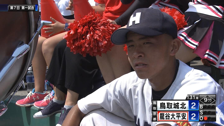 【2018】チアガール・女子高生に100回萌える夏 Part28 YouTube動画>1本 ->画像>456枚