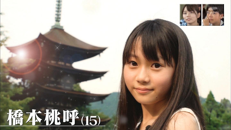 【ONEPIXCEL】田辺奈菜美ちゃん本スレPart208【ワンピクセル】 YouTube動画>5本 ->画像>469枚