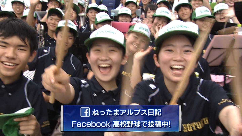 【2018】チアガール・女子高生に100回萌える夏 Part51 YouTube動画>1本 ->画像>920枚