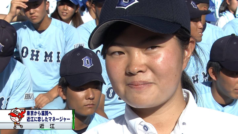 【2018】チアガール・女子高生に100回萌える夏 Part63 ->画像>225枚