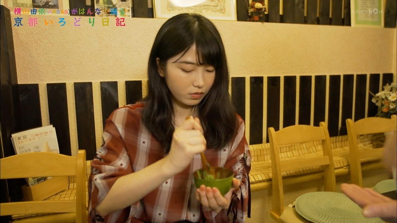 【AKB48】横山由依応援スレ665【ゆいはん】YouTube動画>4本 ->画像>568枚
